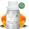 紫馨园 意大利甜橙单方精油ORANGE EO 进口植物精油原料