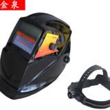 精品 太阳能自动变光电焊面罩,头戴式焊工焊帽氩弧焊气焊专用头盔