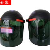 太阳能自动变光电焊面罩 可调节焊接头盔电焊帽 焊工焊帽厂家直销