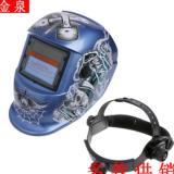 自动变光电焊面罩氩弧焊帽调节帽环帽圈/头带/戴焊接面罩头箍