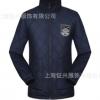 厂家定制高品质冲锋衣 可脱卸式 款式颜色多选 可印logo图案