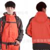 厂家定制可脱卸冲锋衣防水防风抗寒为一体 品质高端款式颜色多选
