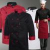厂家定制高端厨师服 款式颜色多选 吸湿排汗