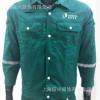 厂家定制秋季工作服 款式颜色多选 可加印logo图案