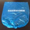 供应彩色 塑料鞋套 卫生防水 环保清洁 一次性PE鞋套量大优惠
