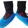 金秋特卖自动鞋套机鞋套 优质出套好 质量保证 量大优惠快捷发货