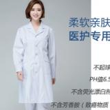 春秋男女白大褂长袖四季款医生服薄款长袖实验服药店美容院工作服