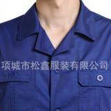 松鑫久玖 劳保服医护工勤服供应室后勤工作服汽修工作服套装
