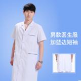热销夏季医院工作服工衣定制美容服实验服短袖白大褂学生批发