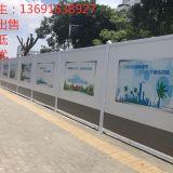 广东深圳哪里的PVC围挡价格便宜 建筑工地围栏