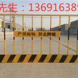 基坑临边防护栏标准 基坑护栏的安装方法