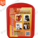 消防自救呼吸器 防毒面具TZL30 防毒防烟面罩 火灾逃生面具