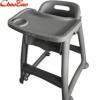 超宝B-110儿童就餐椅BB椅酒店餐厅肯德基婴儿宝宝餐桌车