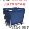 厂家直销 蓝 咖啡 米黄色 工作车布袋 适用长方形锥形布草车布袋