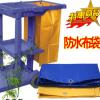 厂家直销白云清洁车袋子垃圾收纳袋服务车锥形布草车工作车挂袋防