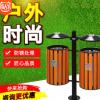 户外景区钢木垃圾桶带烟灰缸大容量双桶物业公园环卫收纳瓜果皮箱