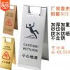 不锈钢折叠式停车牌请勿泊车小心地滑专用车位警告指引提示牌定制