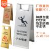 不锈钢请勿泊车停车牌告示牌提示牌警示牌A字牌小心地滑折叠定制