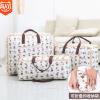 韩版创意新款牛津布旅行棉被子折叠收纳袋收纳包搬家袋衣服整理袋