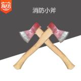 小斧 斧头 消防 消防型野营手斧逃生小斧头破拆工具多功能腰斧