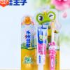 青蛙王子儿童软毛水晶牙膏牙刷套装 儿童护理牙龈牙刷批发