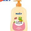 青蛙王子婴儿洗发沐浴露洗发水310mL新生儿婴儿用品厂家批发
