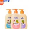 青蛙王子婴儿洗发沐浴露二合一温和洗发水310mL婴儿用品厂家直销