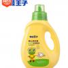 青蛙王子婴儿洗衣液 新生儿宝宝草本洗衣液瓶装厂家直销