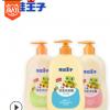 青蛙王子480ml儿童洗发沐浴露 温和洗发水洗护3款精华厂家直销