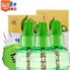 青蛙王子电热蚊香液3+1套装宝宝孕妇儿童无味新生驱蚊液婴儿防蚊