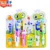 儿童牙刷厂家批发 青蛙王子妙奇蛙儿童牙刷套装 护龈水晶软毛牙刷