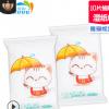 10片装抽取式湿纸巾便携小包湿巾十片一次性湿巾母婴店超市赠礼品