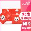 50片盒装便携式湿巾单片独立小包装一次性湿纸巾通用婴儿湿巾纸