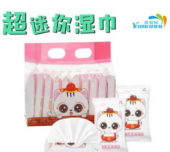 我超迷你湿巾婴儿童手口小包湿纸巾文具诚品店礼赠品湿巾纸定制做
