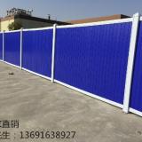 深圳龙岗PVC围挡 施工防护围档 马路隔离围板 厂家直销