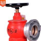 室内消火栓SN50SNZW65消防器材铜杆铜芯3C认证龙头阀室内栓阀门