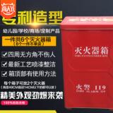 新型灭火器箱干粉灭火器柜消防器材箱4*2箱4kg灭火器箱子厂家批发