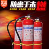 4kg干粉灭火器消防器材手提MFZ/ABC4公斤家用国标3C认证厂家批发