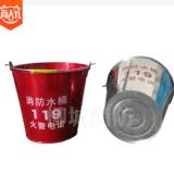 消防圆形桶水桶沙桶微型站铁喷塑外观精美8L桶罐灭火器 厂家特惠