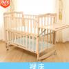 多功能婴儿床实木新生儿床宝宝床游戏床无漆摇篮床带滚轮带蚊帐
