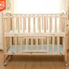 无漆宝宝床摇篮床多功能儿童新生儿拼接大床五件套儿童床品套件