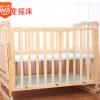 顽皮天使婴儿床实木多功能宝宝床新生儿bb床无漆儿童床