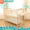 厂家直销顽皮天使婴儿床实木无漆宝宝床带护栏可移动婴儿床