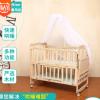 实木婴儿床儿童床宝宝摇床小童床变书桌摇篮床支持一件代发