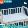 顽皮天使婴童床垫儿童床垫四季款婴儿床垫椰棕内芯床垫批发