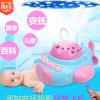 婴幼儿投影故事机 宝宝多功能安抚小汽车早教机 儿童学习玩具批发