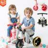 乐的luddy新款三轮车脚踏车滑行玩具车1009助步车学步车