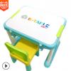 儿童玩具桌积木桌子多功能兼容乐高3男孩6女孩8周岁9拼装玩具