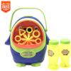 cikoo企鹅泡泡机 全自动电动泡泡机 带2支泡泡水儿童玩具