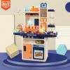 贝比谷升级版喷雾大型豪华仿真过家家玩具餐具儿童益智玩具888-54